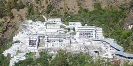 Ma Vaishno Devi Group Tour Package