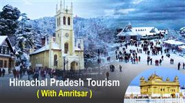 Tirupati Balaji Tour Package